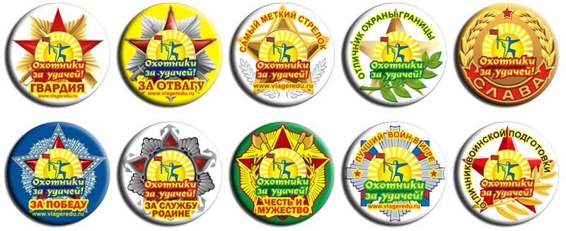 Медали и награды в военно-спортивноам лагере ФОРПОСТ