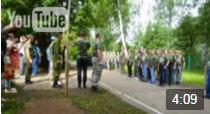 Парад курсантов детском лагере форпост
