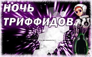Новые игры летом 2012 года в Подмосковье