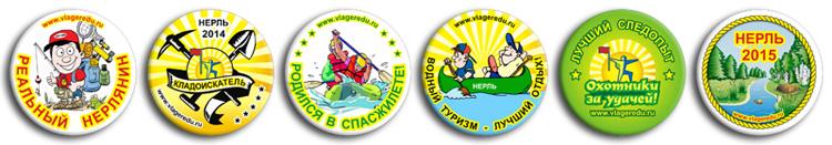Клады для детей на реке НЕРЛЬ