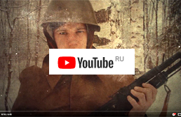 ЮНЫЙ ЗАЩИТНИК - Видеоролик о зимней военной игре в 2017 году