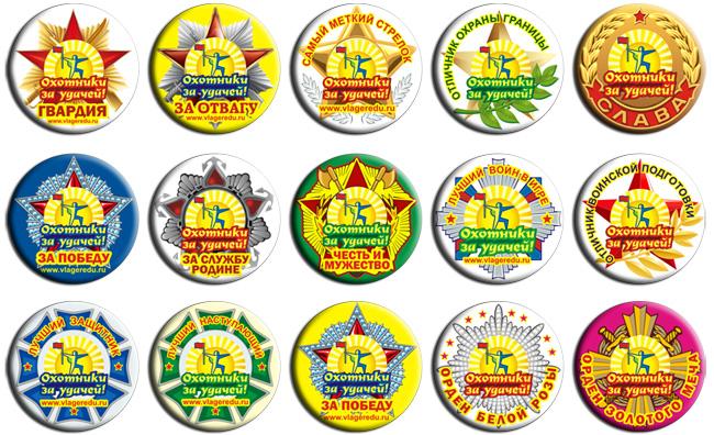 Награды и ордена для детей  в детском лагере