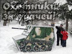 Лазертаг танки в детском лагере