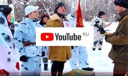 Видоролик игра в военно-спортивном лагере.