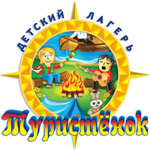 Эмблема лагеря туристёнок